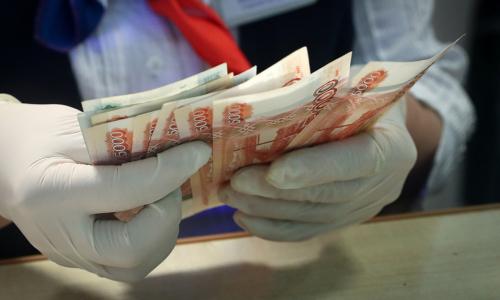 Получить 250 000 рублей от государства. Кто имеет право?