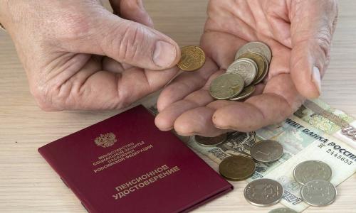 Будет ли повышение пенсии с 1 июня 2021 года: последние изменения
