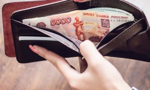 Россиянам рассказали о выплате в 250 тыс. рублей