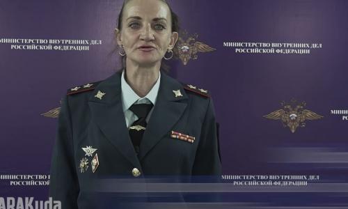 Российскую актрису арестовали после пародии на генерала МВД Ирину Волк