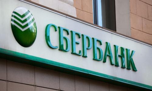 Горькая весть для россиян от Сбербанка: февральский сюрприз