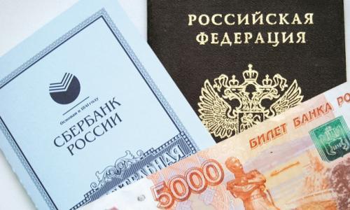 Кому вернут вклады СССР: неожиданный сюрприз от Сбербанка