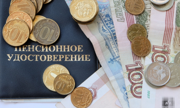 Какой должна быть пенсия при заработной плате 10, 20, 30, 40, 50 тысяч рублей