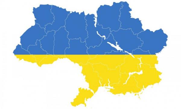 Украина заявила претензии на несколько российских областей