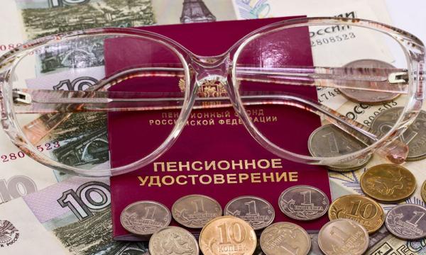 Как получить все пенсионные накопления сразу – лайфхак от Центробанка