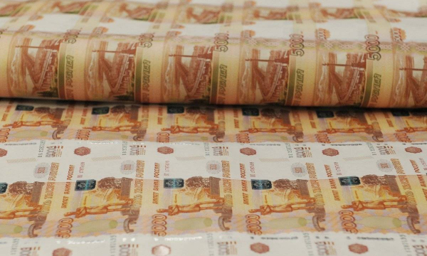 Россияне забыли в банках миллиарды рублей