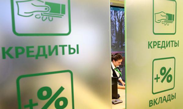 Банки начали активно избавляться от проблемных клиентов
