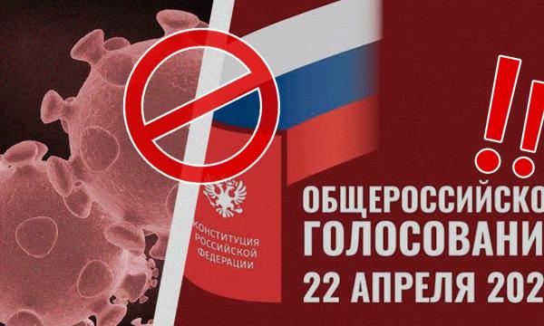 Выходной 22 апреля отменен в России
