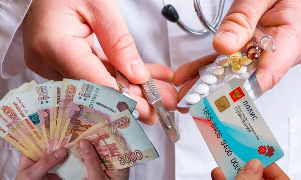 За какие бесплатные медицинские услуги с россиян дерут деньги