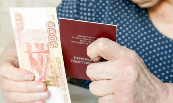 Юрист рассказала, кто имеет право сразу на две пенсии