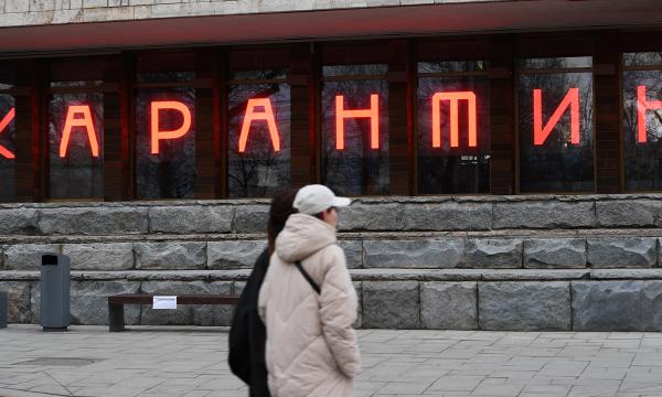 Россияне начали получать гигантские штрафы за передвижение по собственной квартире