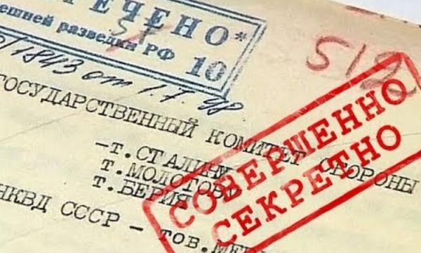 Россия рассекретит тайные документы о войне