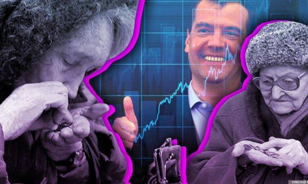 Эксперт: для пенсионеров не останется рабочих мест