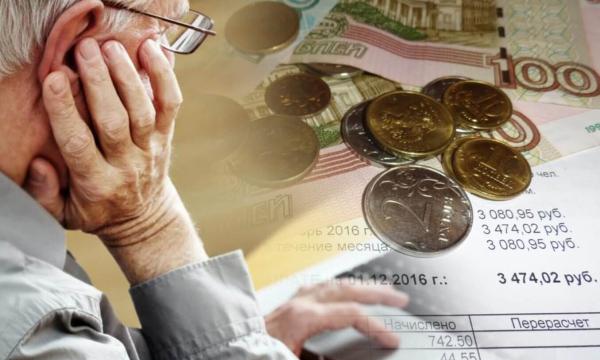 Скидки на ЖКХ: как сэкономить пенсионерам