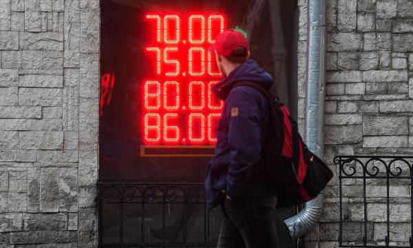 Признаки «черного августа»: эксперты об обвале рубля