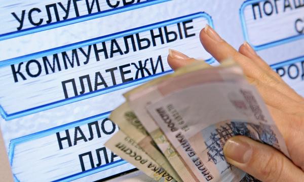 Получить субсидии на оплату ЖКХ станет проще