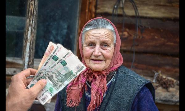Единовременная выплата 18 тыс.руб. родившимся до 1965г.