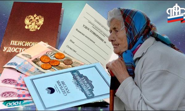 В 2021 году у россиян вырастет пенсия