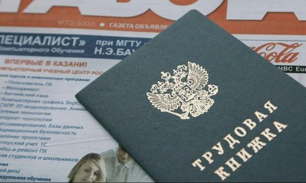 Пособие по безработице хотят увеличить до 24 260 рублей