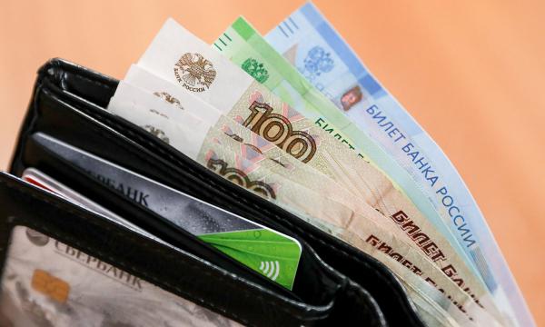 Россиян призвали отказаться от наличных денег