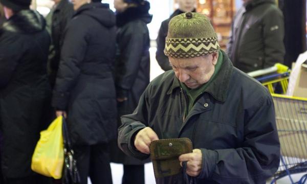 Особенности процедуры банкротства пенсионеров