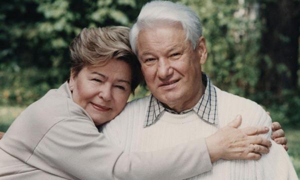 Кем оказалась Наина Ельцина по национальности: не поверите