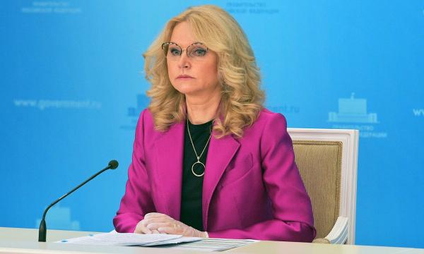 Татьяна Голикова - влиятельная женщина России