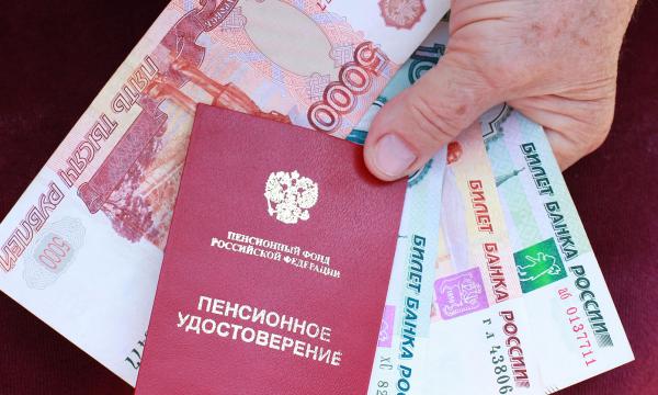 В ГД внесли проект о дополнительной индексации пенсий
