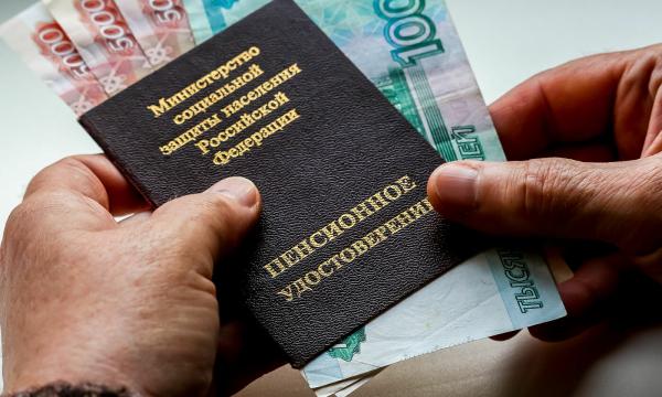 Россиянам рассказали, кто получит пенсию более 30 тыс. руб.