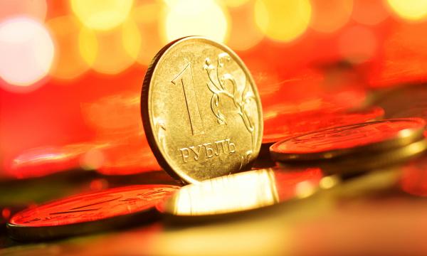Рубль признали самой недооцененной валютой мира