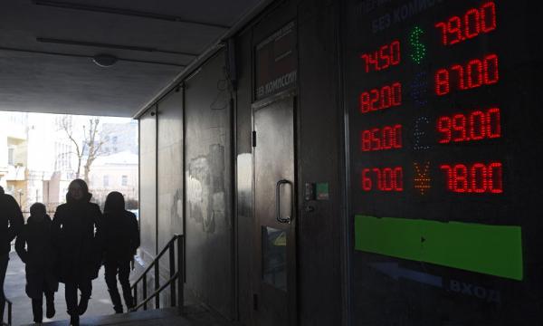 Аналитик предупредил об угрозах стабильности рубля