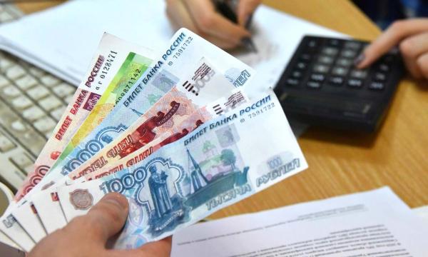 5 способов получить от государства деньги