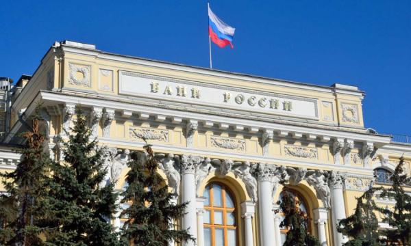Центробанк назвал срок восстановления российской экономики