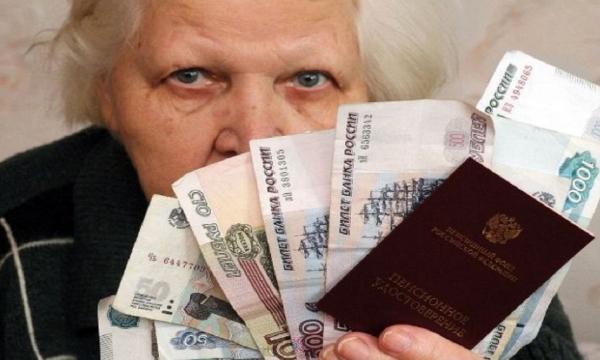 Давно ждали: с мая прибавку к пенсии получит новая категория пенсионеров