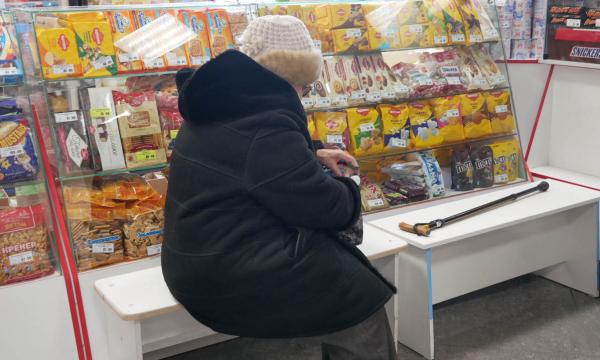 Новое изменение пенсионного возраста: в Госдуме сделали заявление
