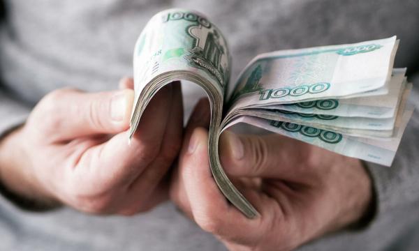 Россияне назвали размер зарплаты для комфортной жизни