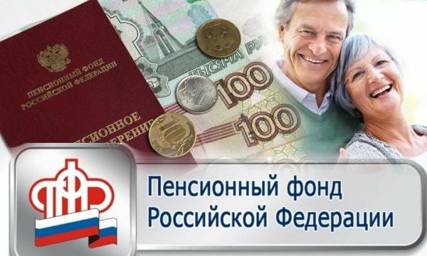 С 1 октября повысят пенсии и сделают доплаты